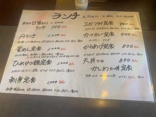 味波 柴田店2.jpg