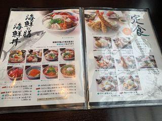 味波 豊国店33.jpg
