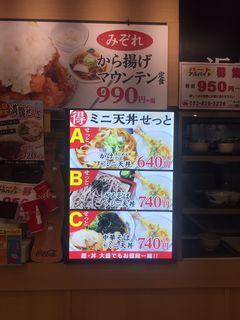 和吉 イオンモール新瑞橋店1.JPG