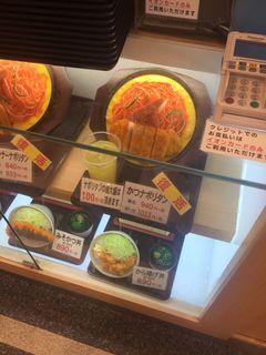 和吉 イオンモール新瑞橋店2.JPG