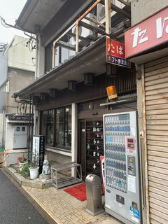 和風レストラン おうぎ亭11.jpg