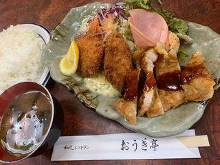 和風レストラン おうぎ亭14.jpg