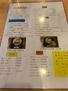 和風レストラン ふくしま2.jpg