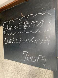 和風レストラン ふくしま4.jpg