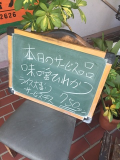 和風レストラン 喜八1.JPG