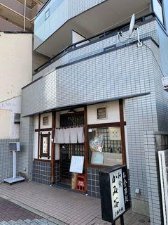 和食 かみ谷.jpg