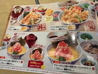 和食さと 乗鞍店2.jpg