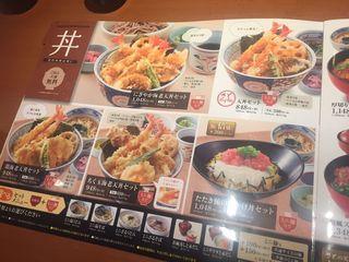 和食さと 水主町店3.JPG