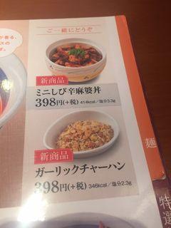 和食さと 水主町店4.JPG