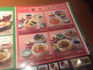 和食さと 水主町店5.JPG