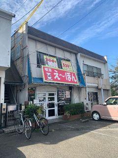喫茶 えーぼん11.jpg