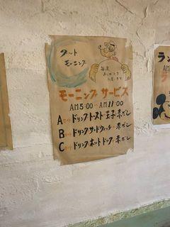 喫茶 えーぼん13.jpg