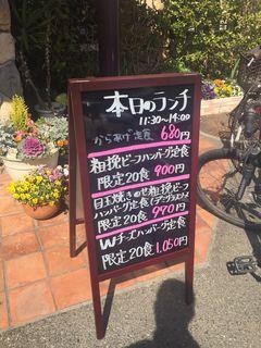 喫茶 なるみ1.JPG