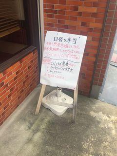 喫茶 エリーゼ1.JPG