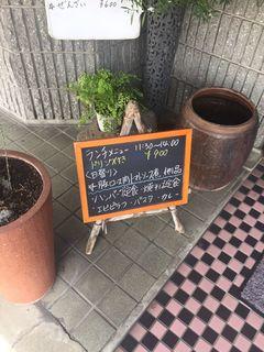 喫茶 グリーン1.JPG