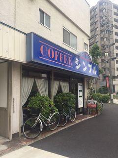 喫茶 シンプル.JPG