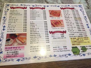 喫茶 スルー2.JPG