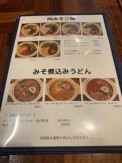 喫茶 ゾウメシ2.jpg