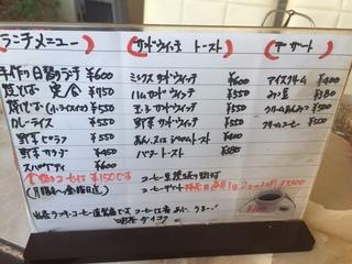 喫茶 ダイコク2.JPG