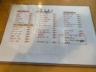 喫茶 ニイミ2.jpg