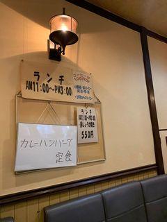 喫茶 ミミ3.jpg