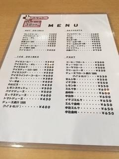 喫茶 ミヤ3.JPG
