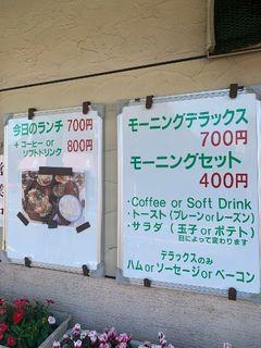 喫茶 メルヘン2.jpg
