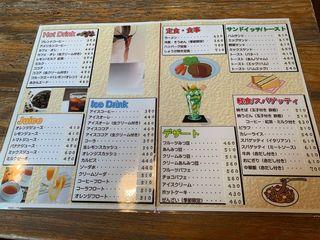 喫茶 モミ2.jpg
