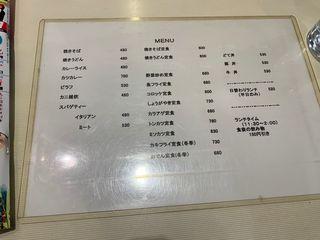 喫茶 ライフ3.jpg