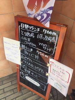 喫茶 奥井家1.JPG