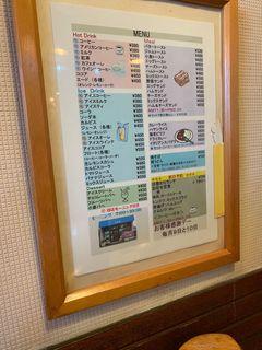 喫茶 巳樹2.jpg