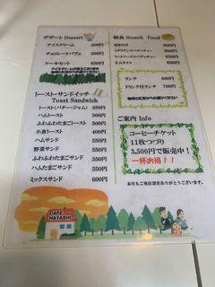 喫茶 林2.jpg