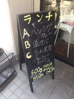 喫茶 満1.JPG