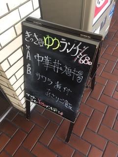 喫茶 釉1.JPG