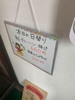 喫茶 青山2.jpg
