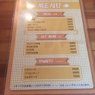 喫茶キッチン KT2.JPG
