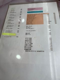 喫茶・軽食 チェリー2.jpg