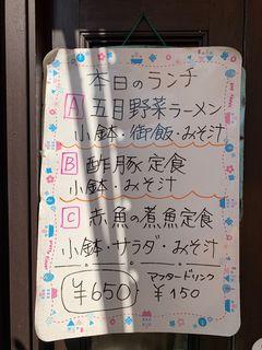 喫茶・軽食 ブンブン2.jpg