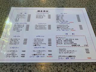 喫茶・軽食 ムーラン2.jpg