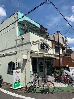 喫茶・軽食 メデリン.jpg