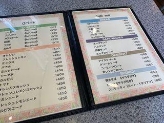 喫茶・軽食 メデリン2.jpg