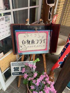 喫茶軽食 白樺2.jpg