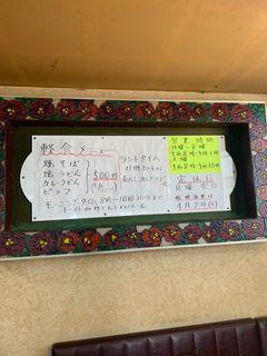 喫茶食事 ミズナミ2.jpg