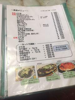 喫茶食事 亀2.JPG