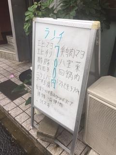 四川料理 私房菜1.JPG