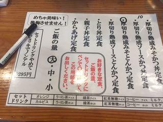 国産焼き鳥 とんきち3.JPG