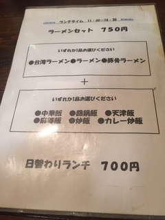 地安門2.JPG