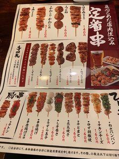 大吉 鳴海店2.jpg