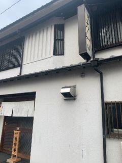 大和田21.jpg