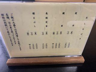 大和田23.jpg